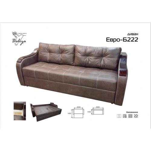 Диван Евро-Б 222