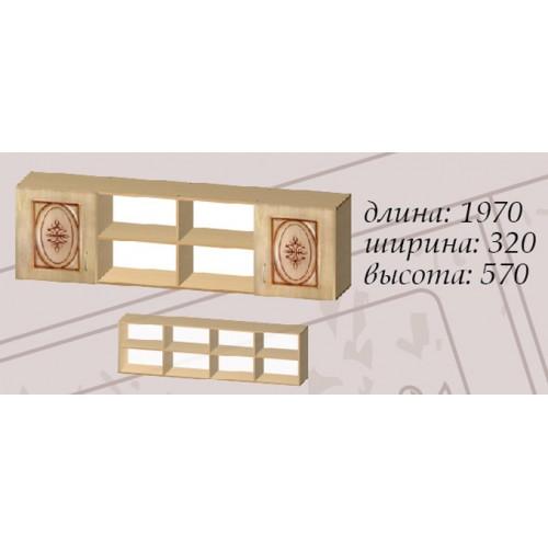 Антресоль над кроватью 1970 Василиса