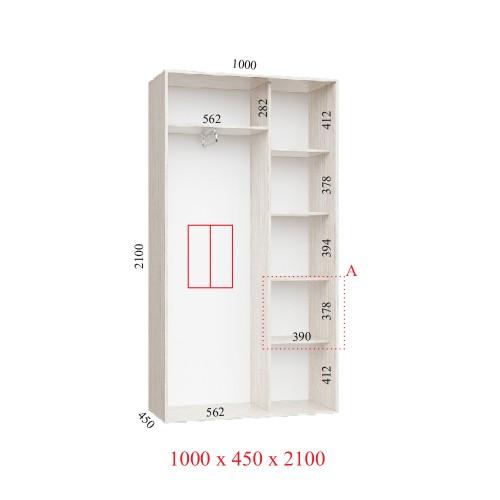 Шкаф-купе 100х45х210 СТАНДАРТ - 2 фасада