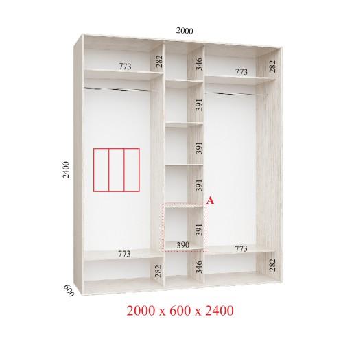 Шкаф-купе 200х45х210 КОМФОРТ - 3 фасады